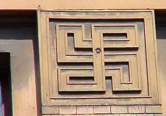 Swastika on a building in St Petersburg, Russia